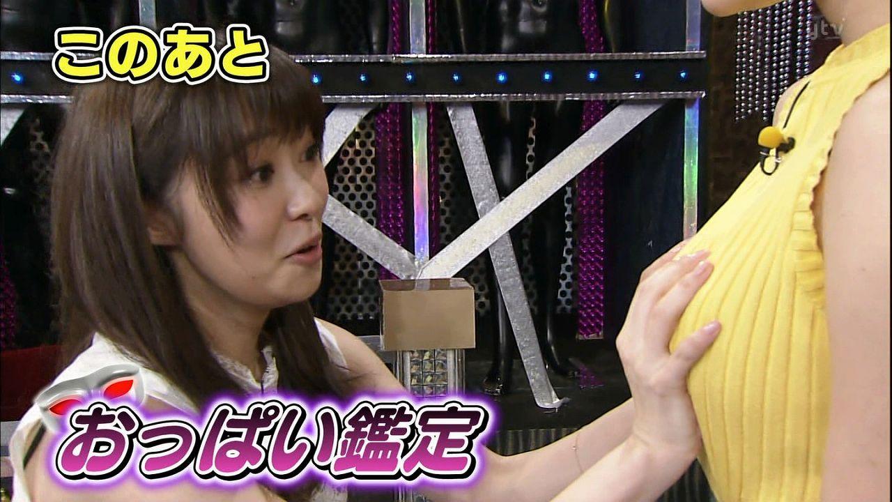 日テレ「有吉反省会」で指原莉乃におっぱいをつかまれる筧美和子