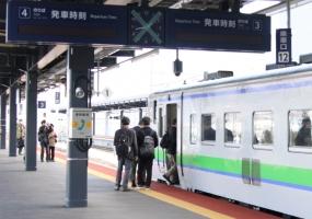 oshimaono_home.jpg