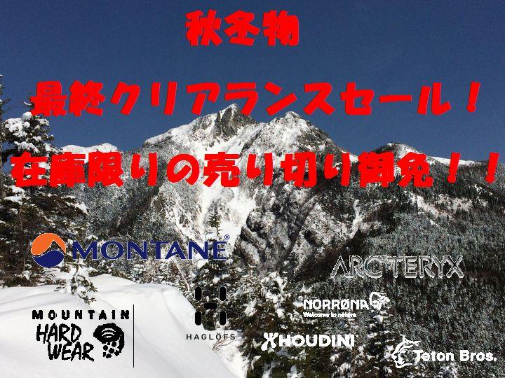 IMG_0707_b.jpg
