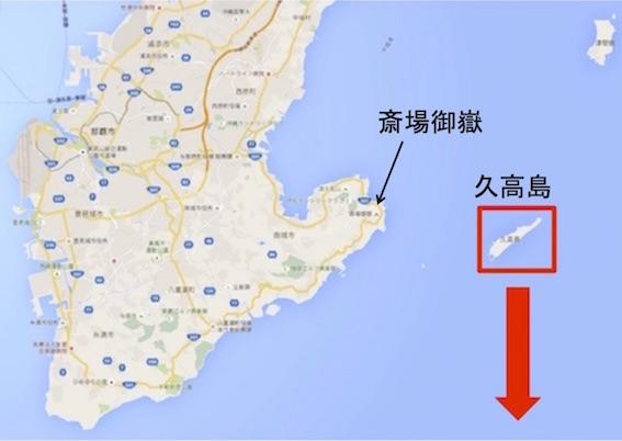 0沖縄本島南部地図2