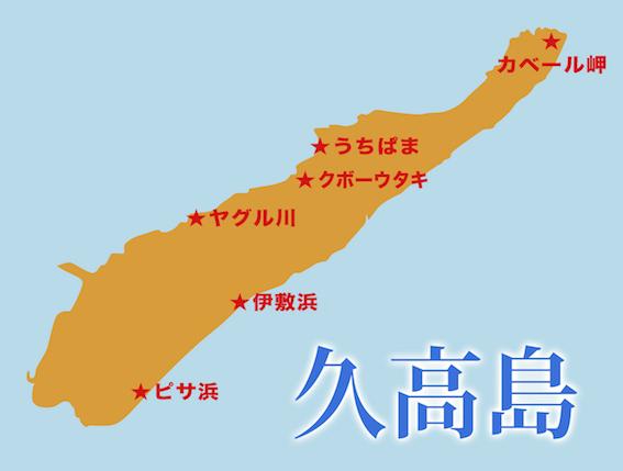 久高島略図