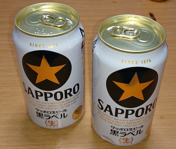 没収されたビール