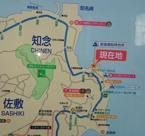 安座真港地図