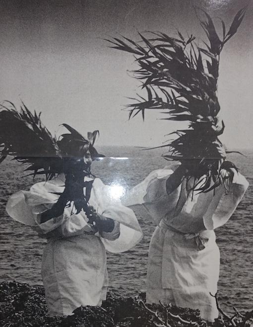 大漁祈願祭