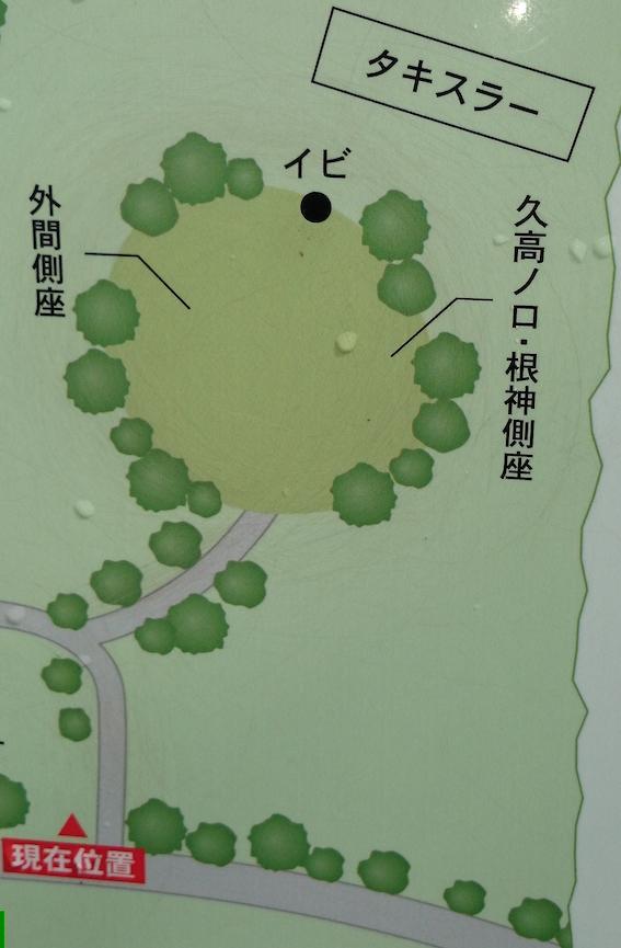 クボー御嶽地図01