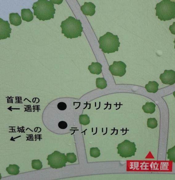 クボー御嶽地図02