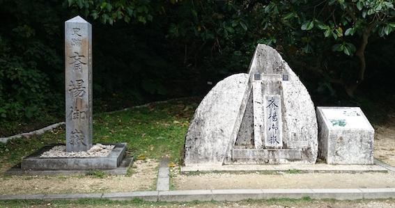 御門口にある石像