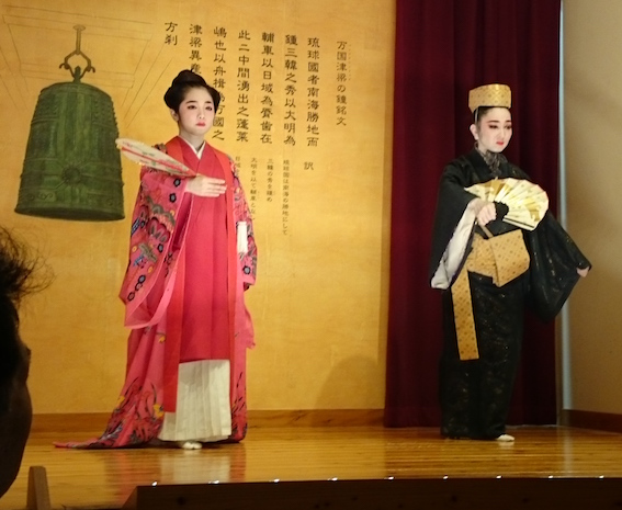 沖縄舞踊あり