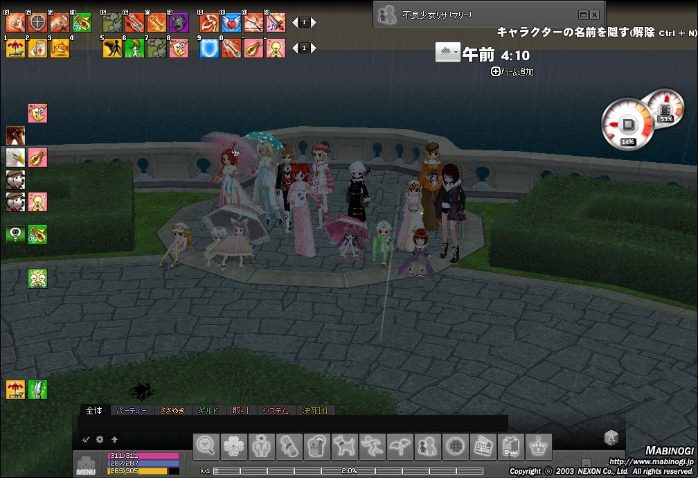 mabinogi_2016_04_01_001.jpg