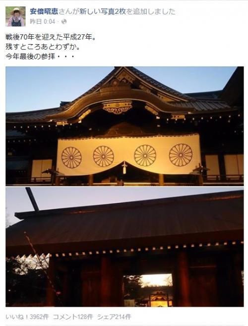 無題_convert_20151230123212