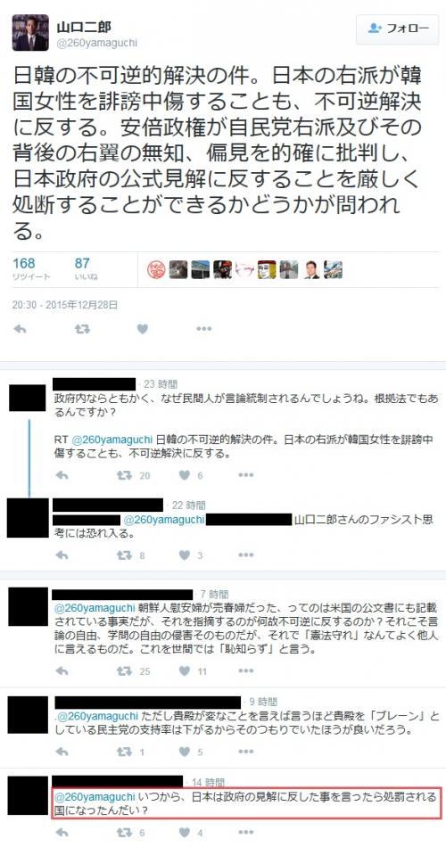 無題_convert_20151230132554