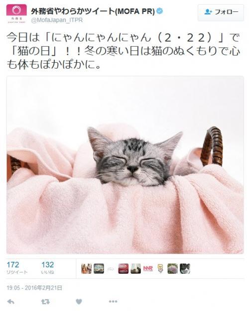無題_convert_20160324134839