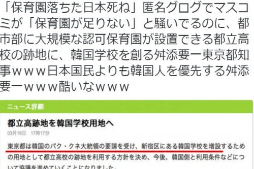 sirabee160317kankoku_convert_20160330075028.jpg