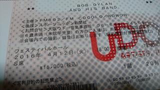BDチケット到着