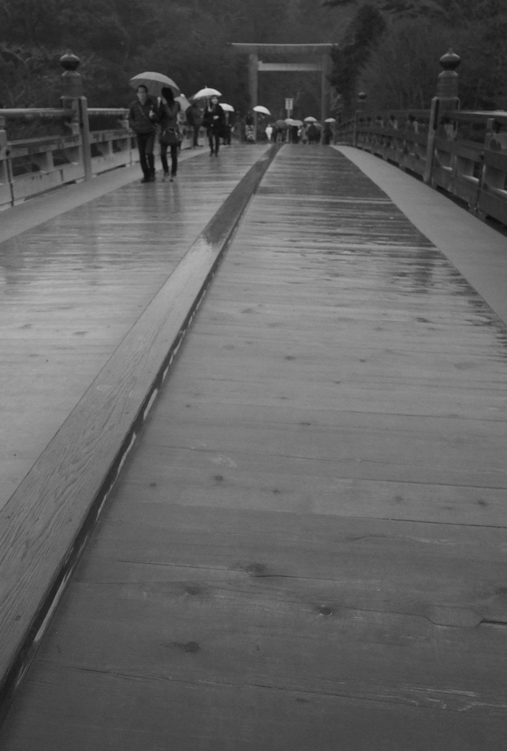 宇治橋行き