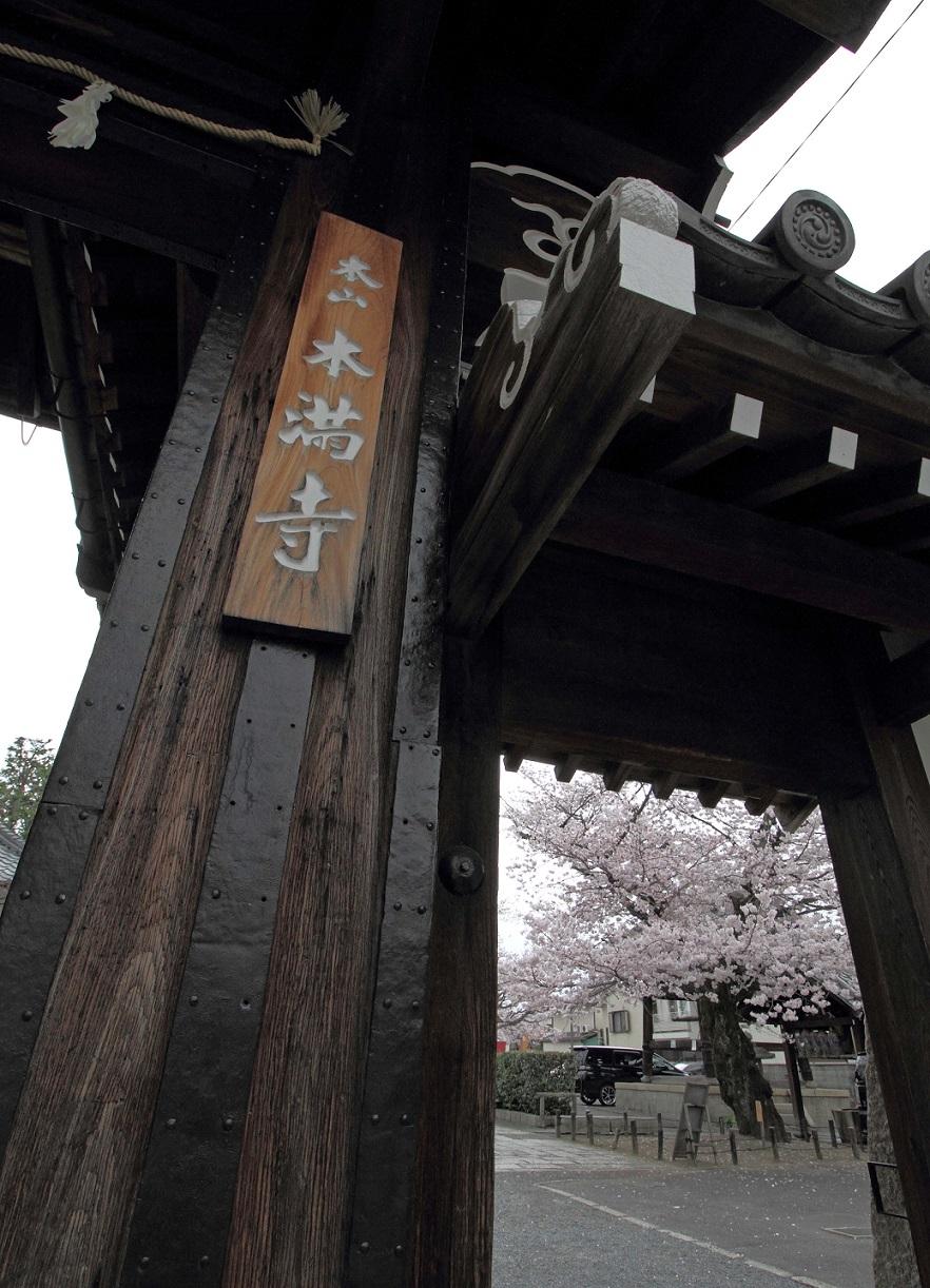 本満寺10
