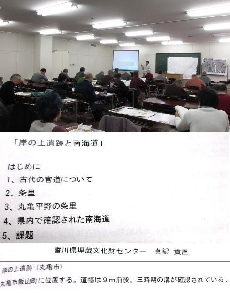 a蓬莱歴史IMG_2224