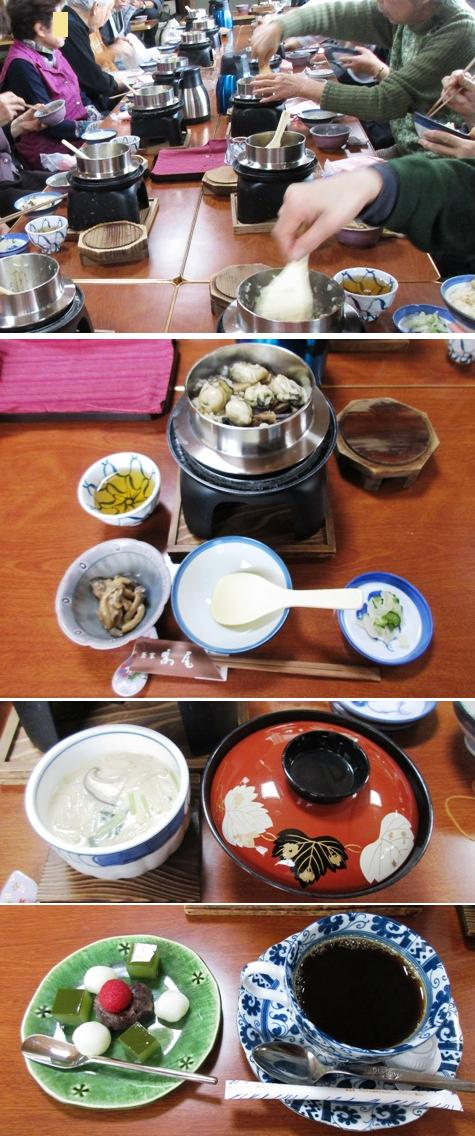 a高尾IMG_2279