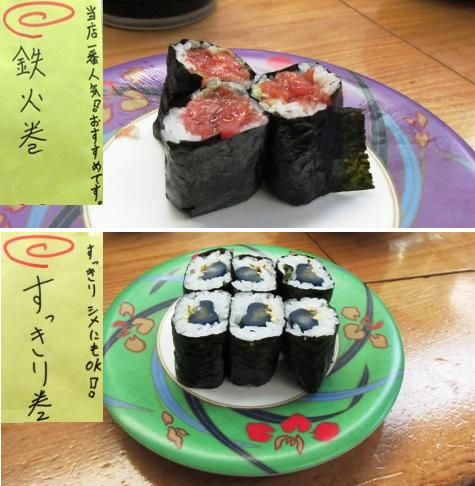 a七幸2IMG_2485