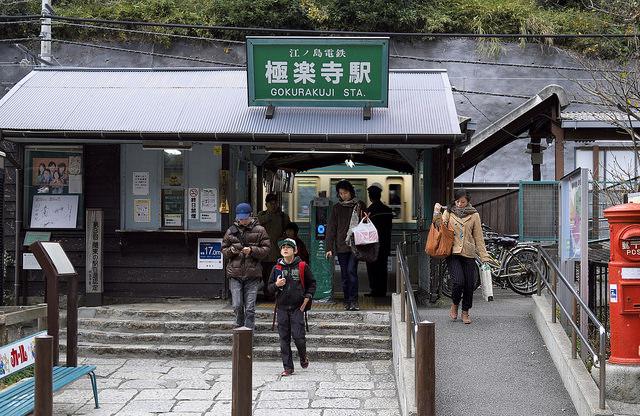 鎌倉江ノ電008