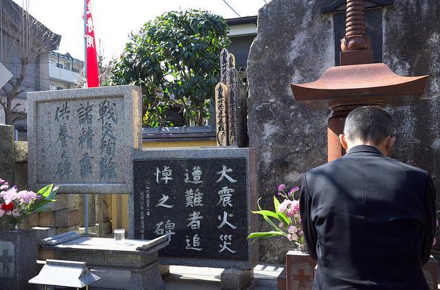 本所戦災地蔵尊003妙見山別院