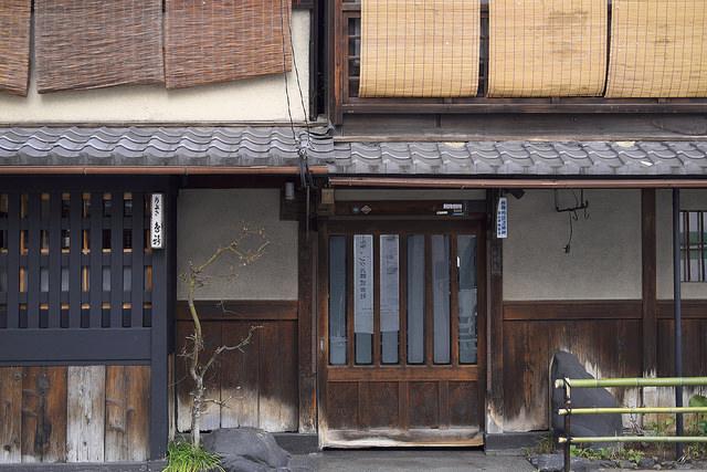 京のかたち006祇園