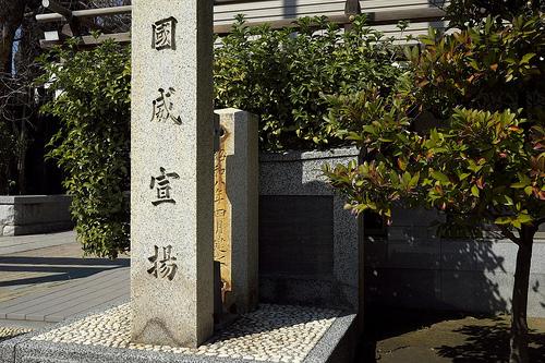 墨田北部地蔵009