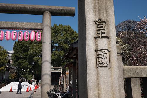 墨田北部地蔵010香取神社