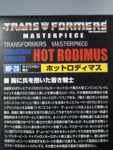 トランスフォーマー MP28 ホットロディマス アクション001