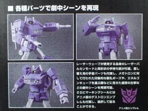 トランスフォーマー MP29 防衛参謀レーザーウェーブ ロボットモード002