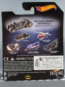 HW 150スケール バットマンプレミアム025