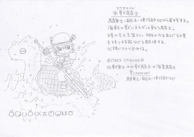 兵種夢想(51b)