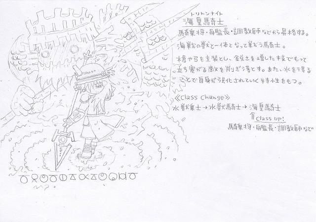 兵種夢想(51c)