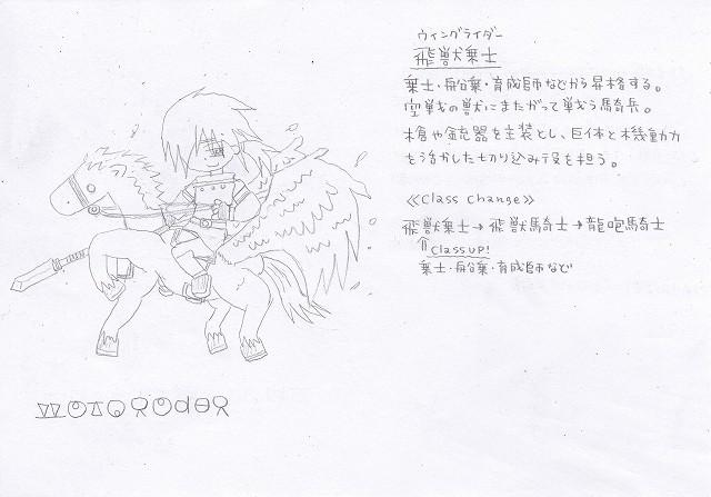 兵種夢想(52a)