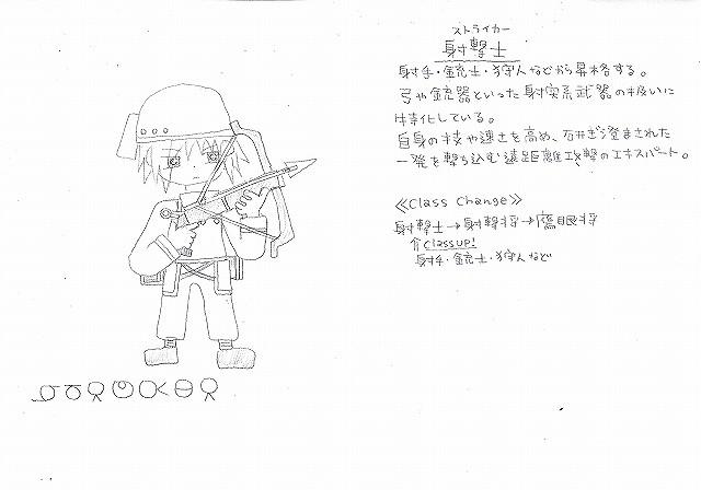 兵種夢想(53a)