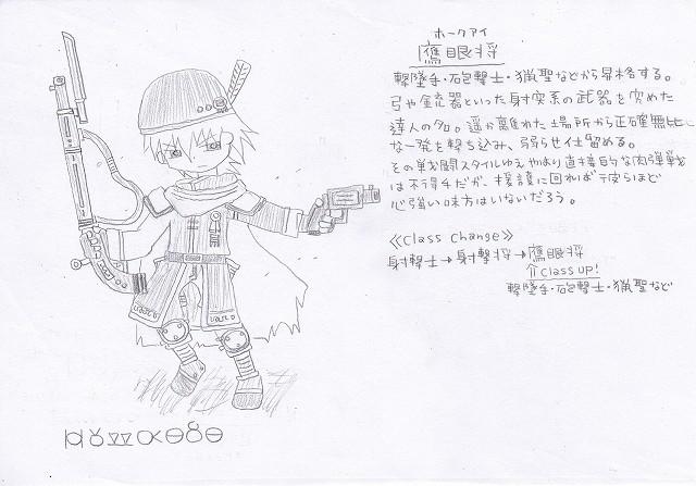 兵種夢想(53c)