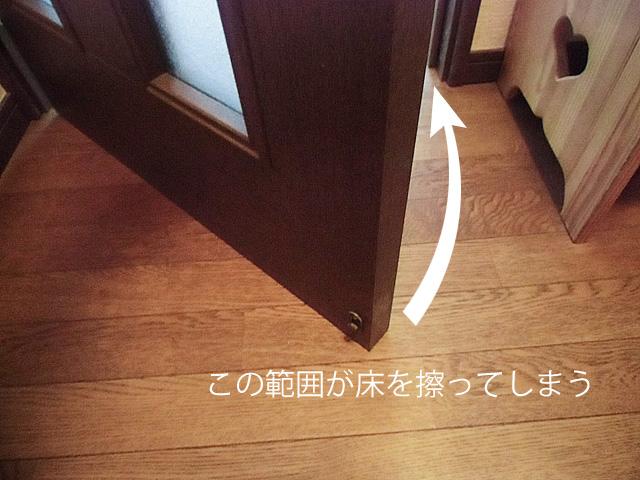 ドアが下がって床をこする