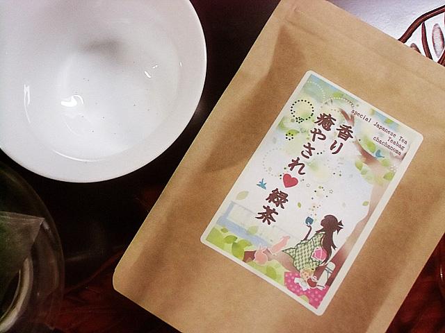 香り癒され緑茶