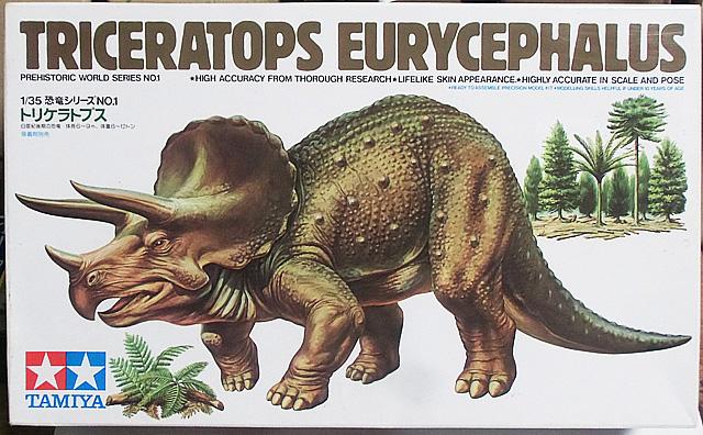 トリケラトプスの箱絵