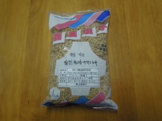 自然栽培 ササニシキ H28