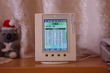 IMGP9946.jpg
