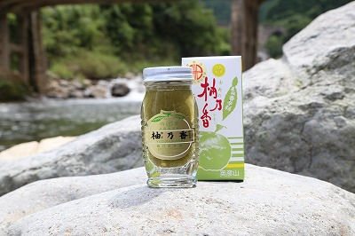 s-川と柚乃香 - コピー