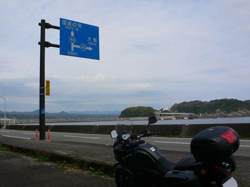 kusimoto280323006_R.jpg