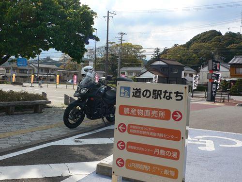 michinoekinachi009_R.jpg