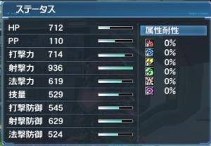 武器防具なしRaHu