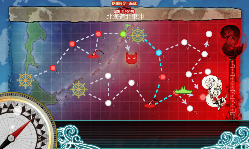 kancolle16021901.png