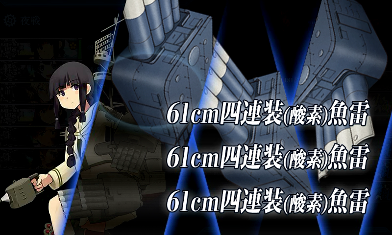 kancolle16021905.png