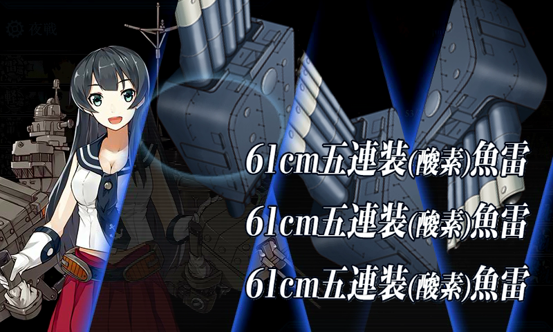 kancolle16021908.png