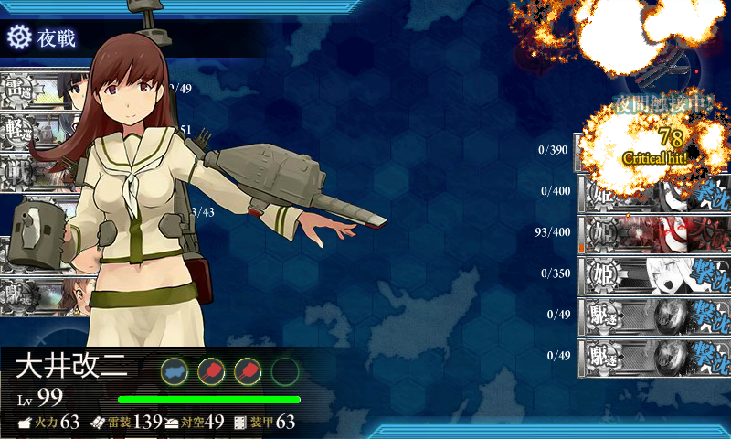 kancolle16021910.png
