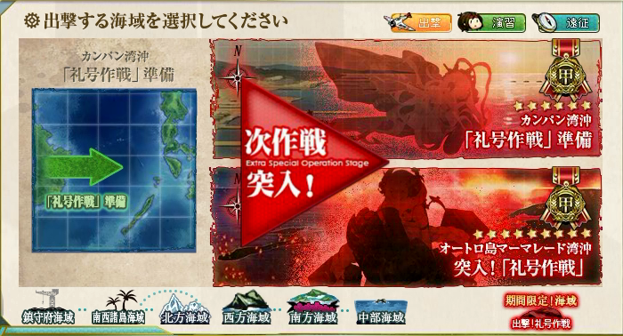 kancolle16021913.png